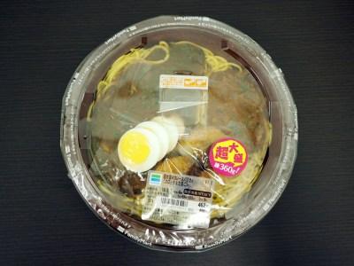 ファミマの超大盛Wカレースパゲティ(コロッケ&たまご)