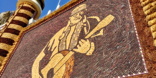 Corn Palace - Rock of Ages