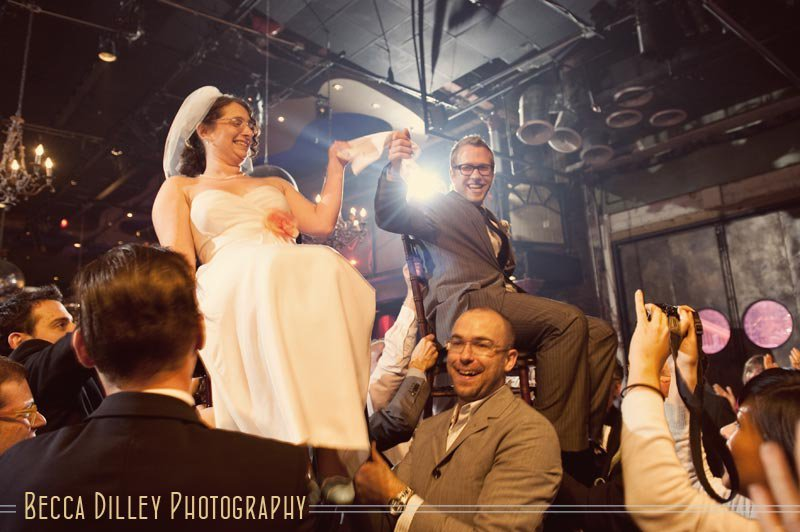 varsity-theater-wedding-reception-minneapolis-mn