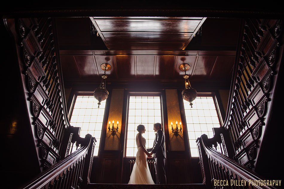 First look at Semple mansion wedding minneapolis mn