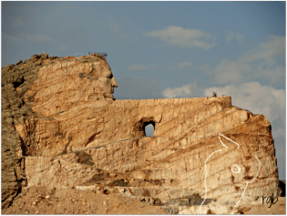 Crazy Horse Monument, Custer SD