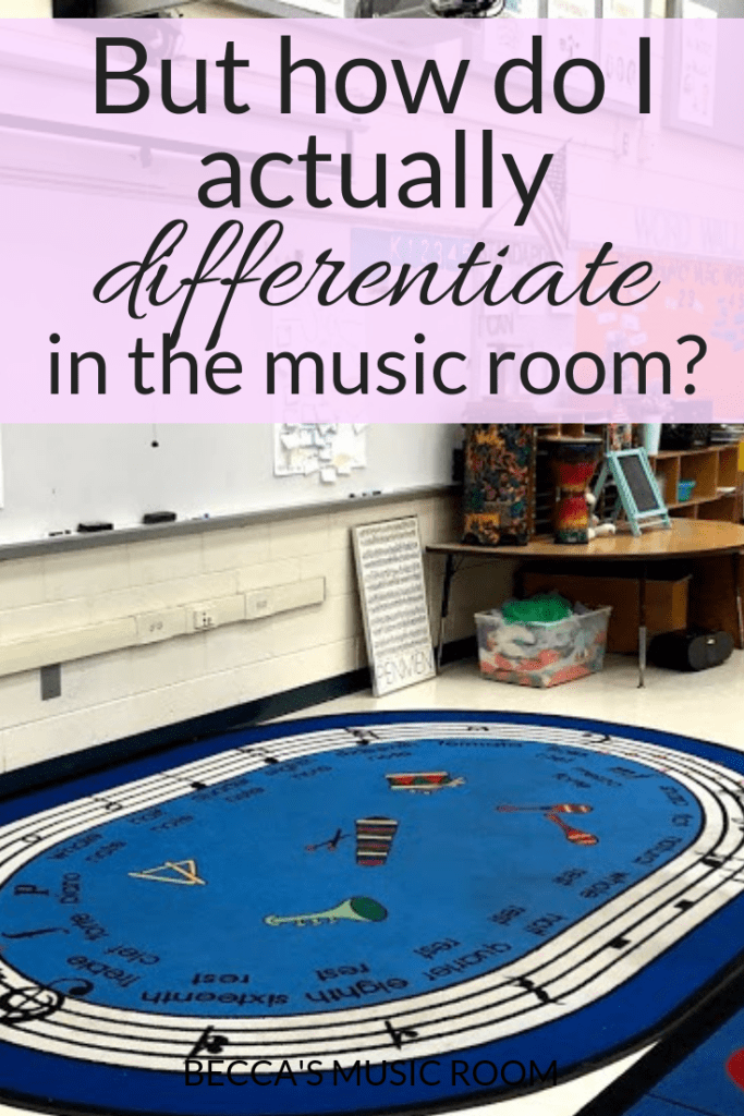 But how do I actually differentiate in the music room? This is a step by step guide to how to differentiate in your elementary music class-- from gathering data to grouping students to ways and ideas for differentiation. Becca's Music Room