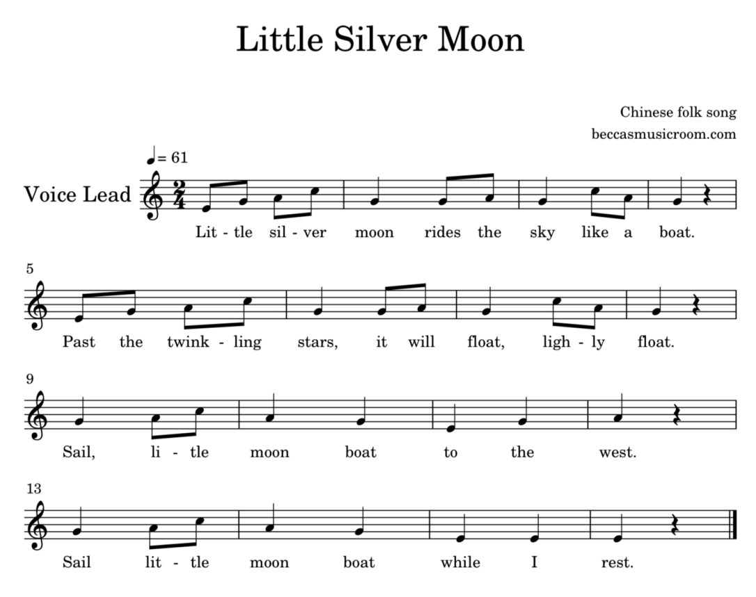 Little Silver Moon is a fun Chinese folk song to teach quarter rest in first grade or second grade elementary music classes. This lesson goes over ta rest, uses scarves, has an Orff arrangement, and more! Becca's Music Room