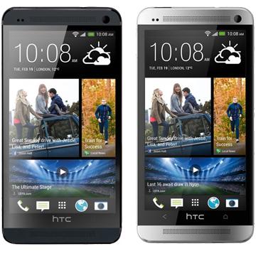 HTC One Dual SIM 802d 32GB Smartphone Silver (FREE ...