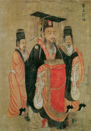 13 emperors