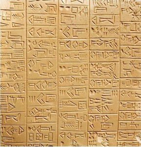 This is an example of Sumerian cuneiform script in about 2600 BCE.