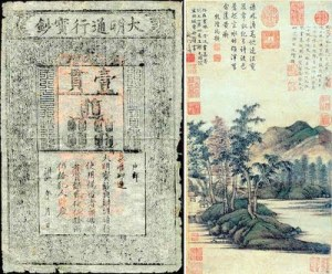 This bank note was issued in China in 1380.