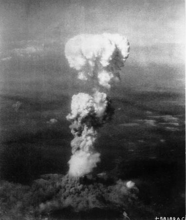 Atomic bomb over Hiroshima is a photograph by George Caron.