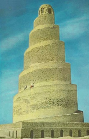 The minaret (maliwah) of the Great Mosque of Samarra.