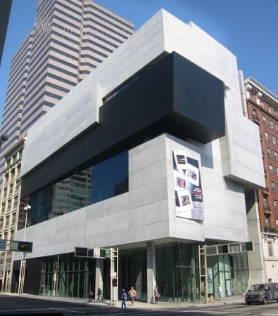 The Rosenthal Center for Contemporary Art in Cincinnati, Ohio, by Zaha Hadid.