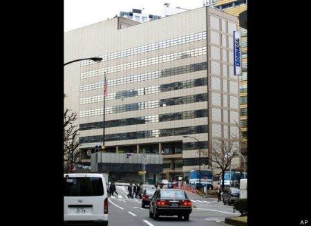 The U.S. Embassy building in Tokyo, Japan.