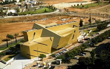 The Wohl Center at Bar University in Ramat Gan, Israel.