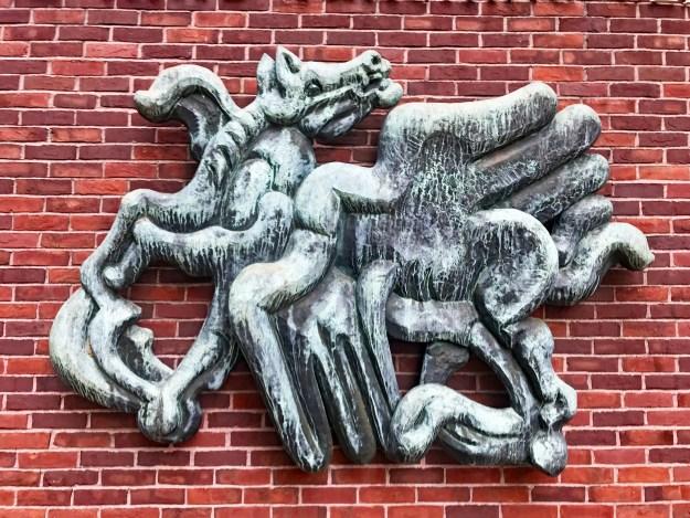 M8F Jacques Lipchitz - Pegasus (Birth of the Muses) (1972) Brandeis University, Waltham, MA