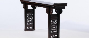 Chinese-Side-Table
