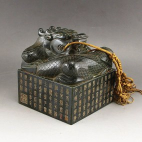 Green Hetian Jade Dragon Seal (3)