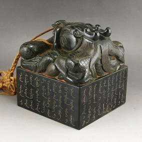 Green Hetian Jade Dragon Seal (5)