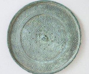A Bronze Mirror Xin