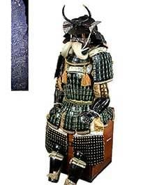 Fine Samurai Armor