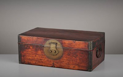 Huanghuali Document Box-Xiang