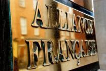 Alliance Francaise, Dublin, where our wine reception was held.