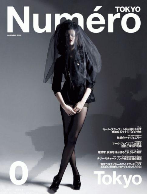 Numéro TOKYO: EAU NOIRE