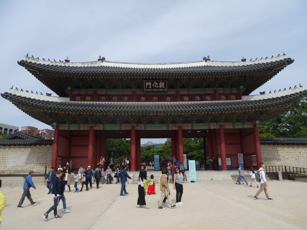 The front of the Gyeongbokgung Palace in Seoul, South Korea