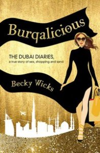 burqalicious the Dubai Diaries