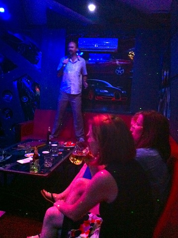 ric karaoke