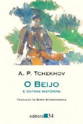 capa tcheckov