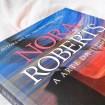 Resenha: A Arte da Ilusão, Nora Roberts