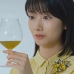 生茶のCMの可愛い女性は誰?体験したのは波留?微粉砕茶葉って何?