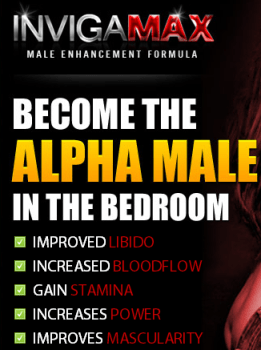 InvigaMax-free-trial-bottle-sample-basis-scam-review-results-trial-package-herbal-supplement-fake-product-item-reviews-become-the-alpha-male
