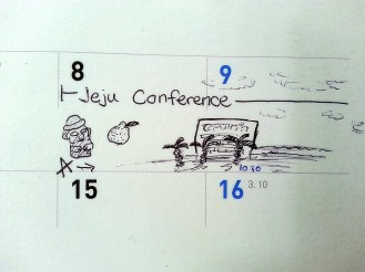 calendar jeju 1