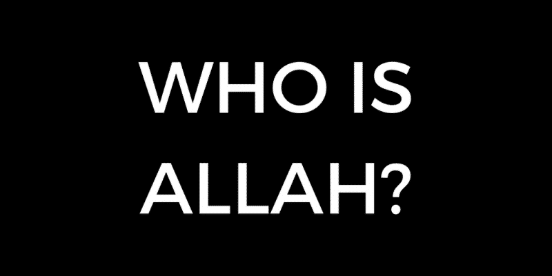 who is allah meaning of allah