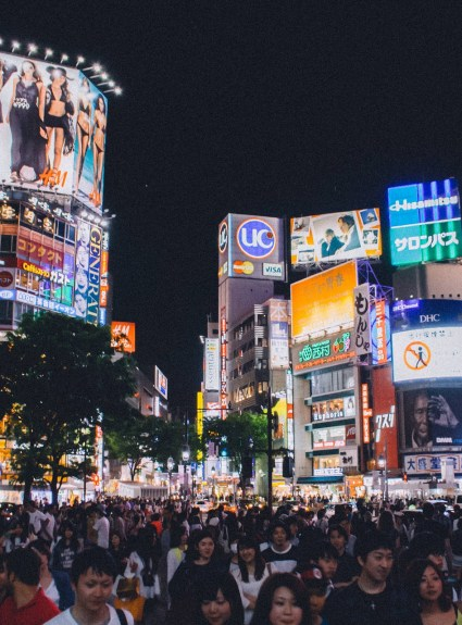 Japan Holiday