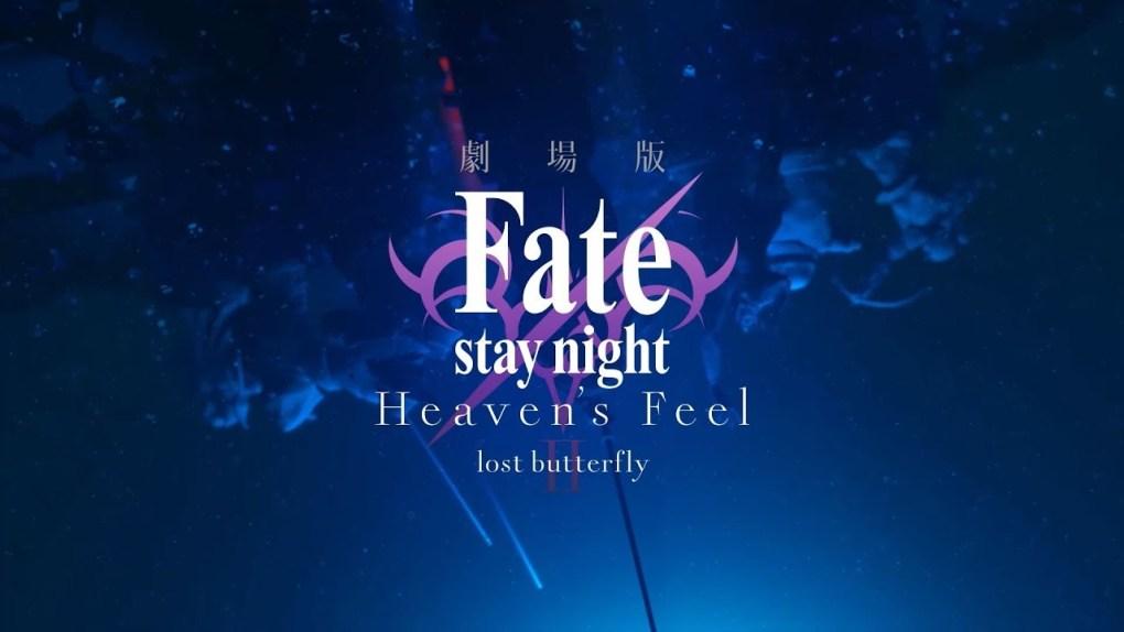 fate/stay night heaven's feel 2 lost butterfly