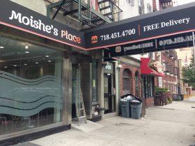 Moishe's Place (Photo: Natalie Rinn)