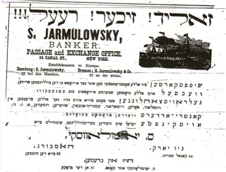 A shiffskarten, or steamship ticket, sold by Jarmulowsky.