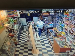TOBACCO EXPRESS SUSPECT JULY 22, 2017