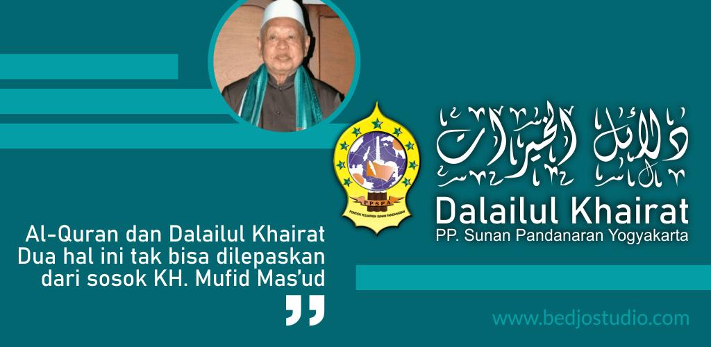 Dalailul Khairat PPSPA