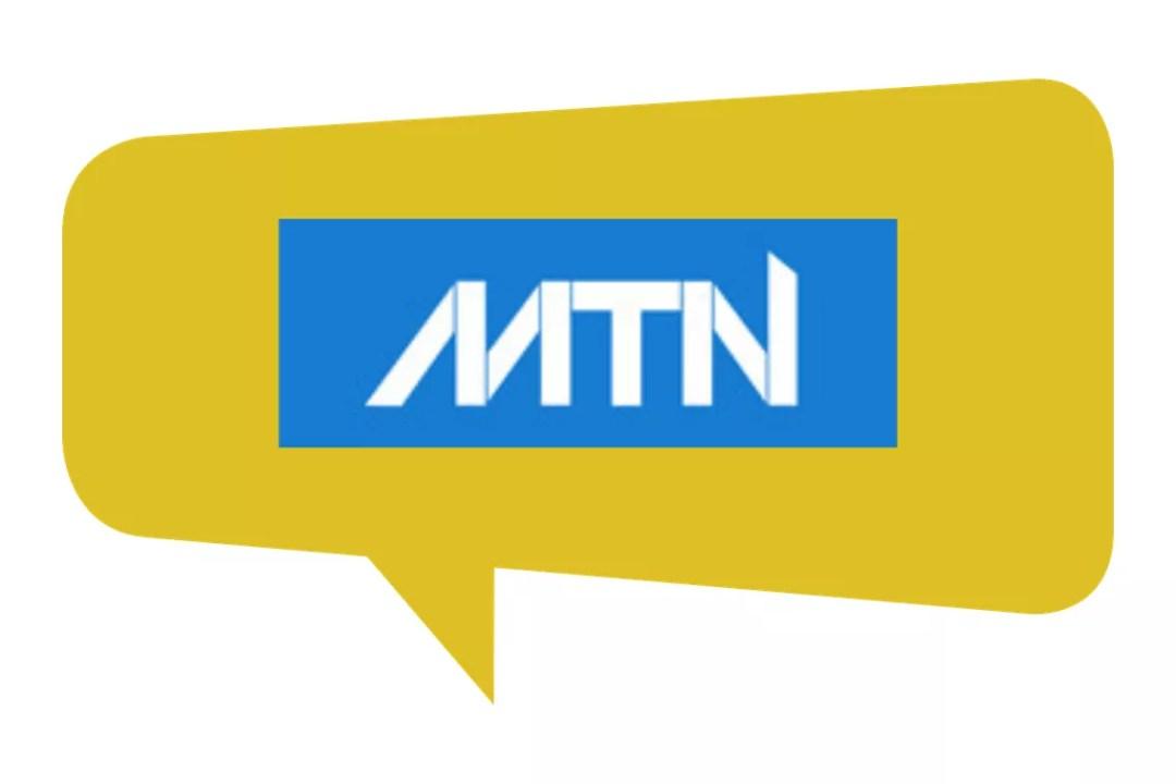 YTT19 MTN (1)