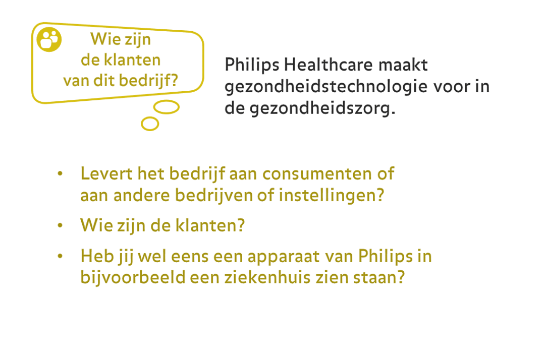 YTT2019 Philips (4)