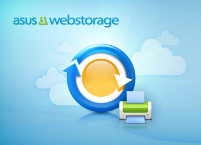 ASUS-WebStorage