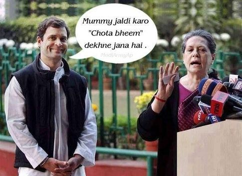 Rahul Baba