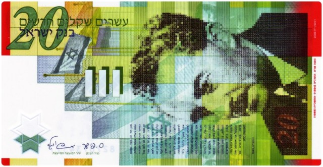 Currency_Israel