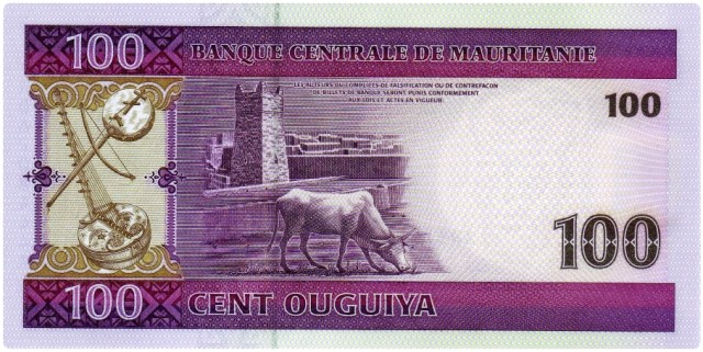 Currency_Mauritania