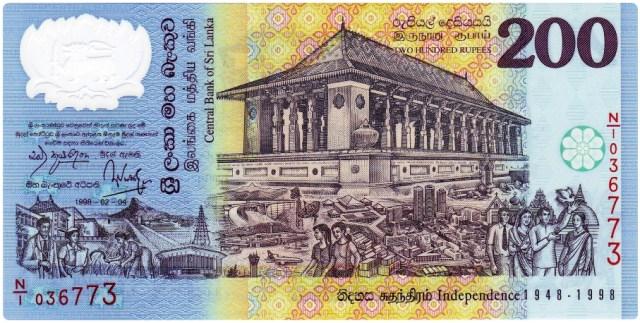 Currency_Sri_Lanka