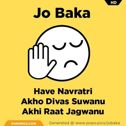 Jo Baka Navratri Special Memes
