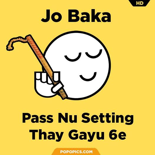Jo Baka latest meme 1