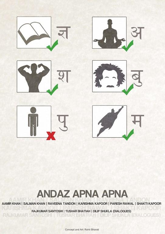 andaaz7